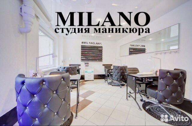 Studio a Milano