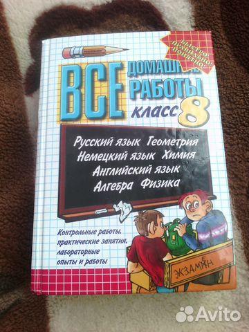 Литература смоленщины 9 класс учебник preceptbangkok.