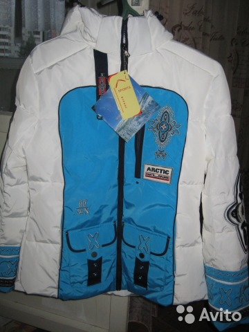 5ec0da3d32cc Горнолыжный костюм купить в Ярославской области на Avito ...