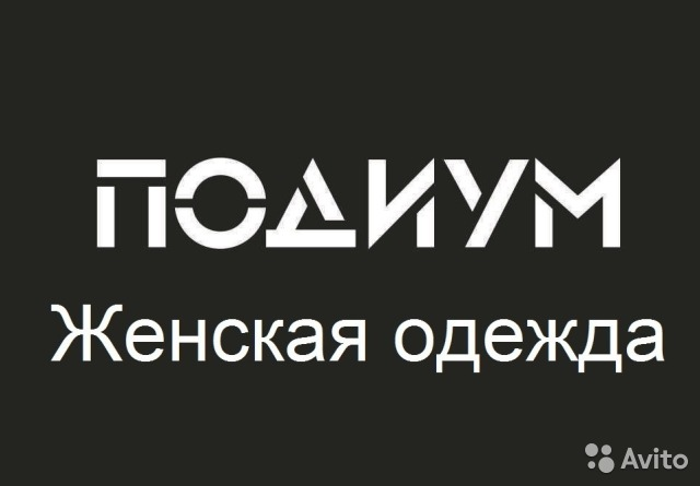термобелье найти работу в борисоглебске новые вакансии на авито России