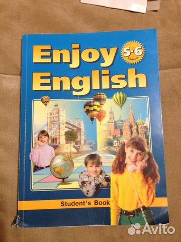 Английский язык учебник 6 класс enjoy english.
