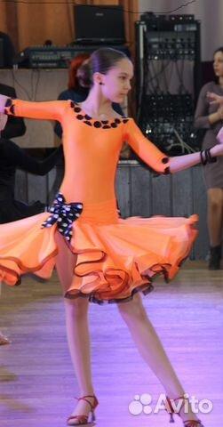 огромное количество продажа платьев для бальных танцев ю-1 Таунхаус, расположенный