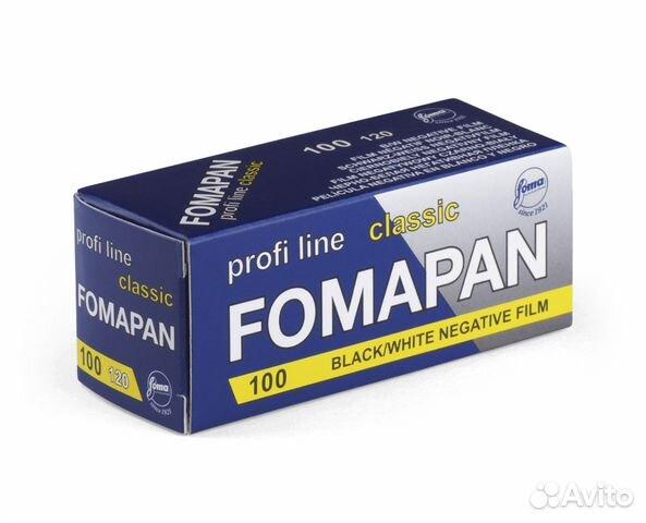 Фотопленка foma