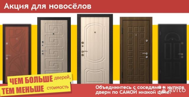 металлические двери на рынке строгино