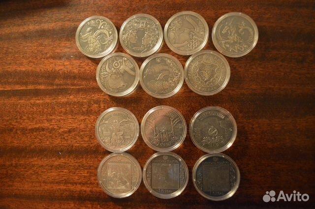 Купить монеты на авито в кургане марка polska 40 gr цена