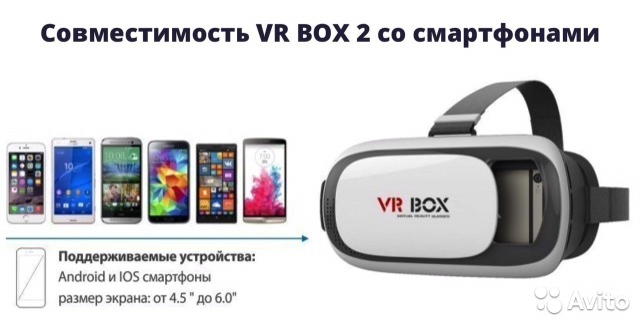 Очки виртуальной реальности в казани аккумуляторная батарея mavic combo своими силами