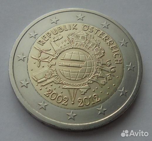 Два евро купить москва коробка для колец купить