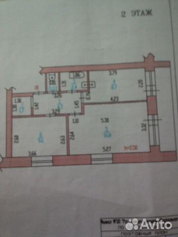 Продается двухкомнатная квартира за 1 700 000 рублей. г Барнаул, ул Лермонтова, д 17Б.