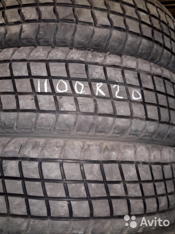 89805377242 11.00R20 грузовые шины б/у.большой выбор