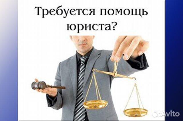 думаю, помощь юриста бесплатно по кредитам мешкая