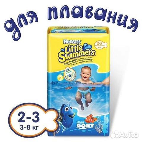Подгузники для плавания Huggies Little 2.3 купить в Республике ... 45d850b4906