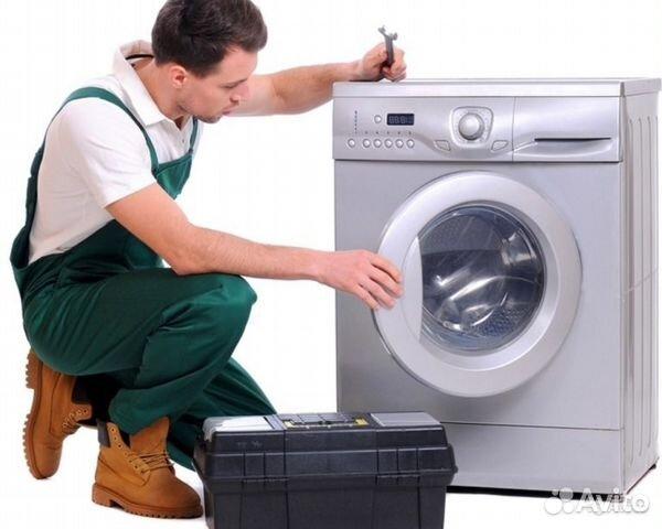 сервисный центр стиральных машин АЕГ Тургеневская