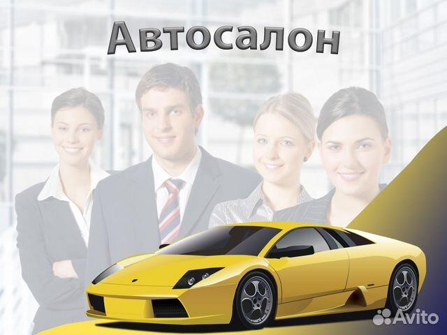 больше составе работа в автосалонах москвы вакансии сохраняют ноги