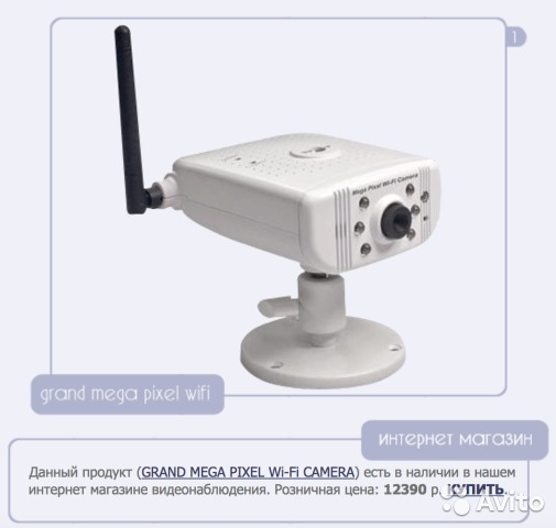 GRANDTEC CAMERA DOWNLOAD DRIVERS