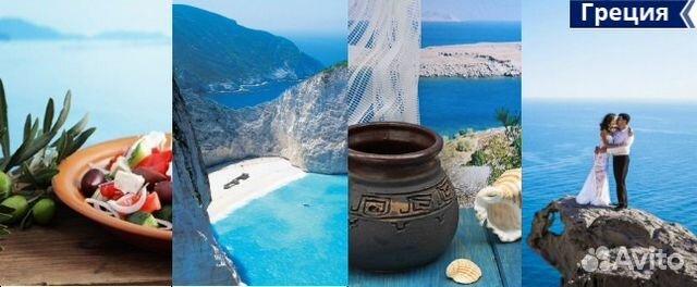 Греция из краснодара 2017