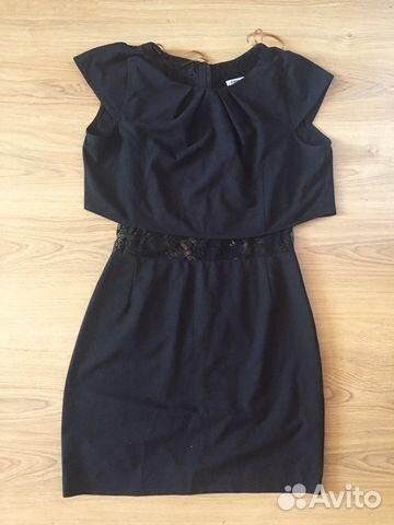 Купить платье авито таганрог