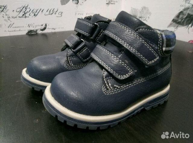 b7dd691c4a73 Продам осенние ботинки на мальчика