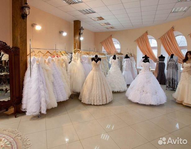 Продажа готового бизнеса в казани свадебные салоны дать бесплатно объявление казахстане