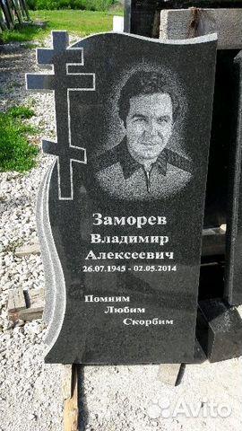 Памятник на могилку Жигулевск Ваза. Токовский гранит Лосино-Петровский