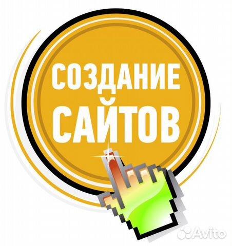 Создание сайтов в кемеровской области сделать регистрацию на своём сайте знакомств