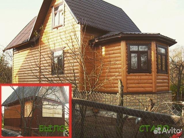 Банк хоум кредит воткинск адрес
