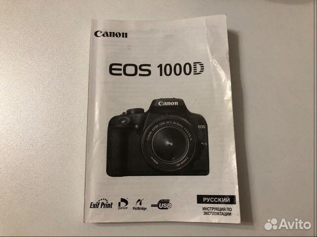 Canon инструкция eos 1000d