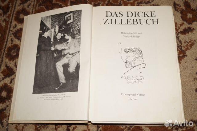 Das Dicke Zille Buch 89159765202 купить 2
