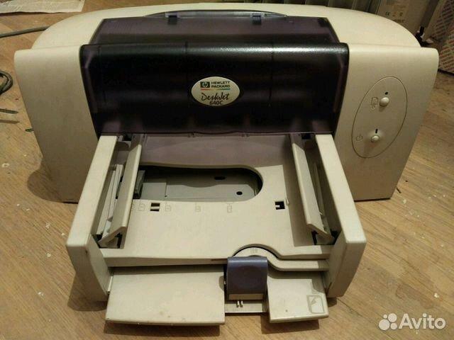 DRIVER UPDATE: HP DESKJET 640C