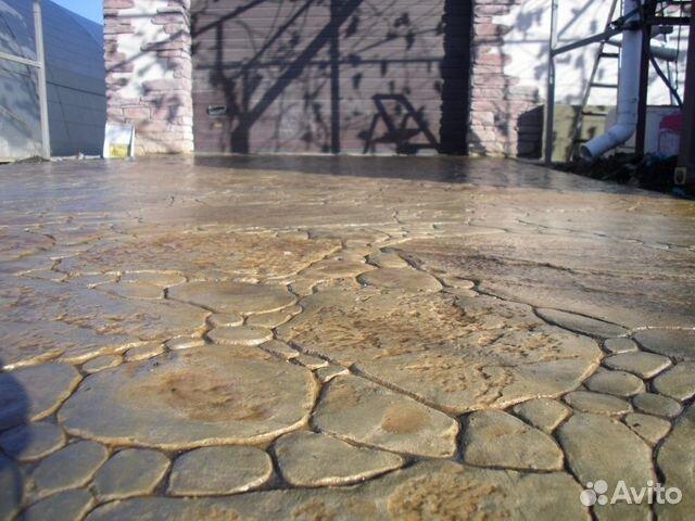 бетон в клинцах