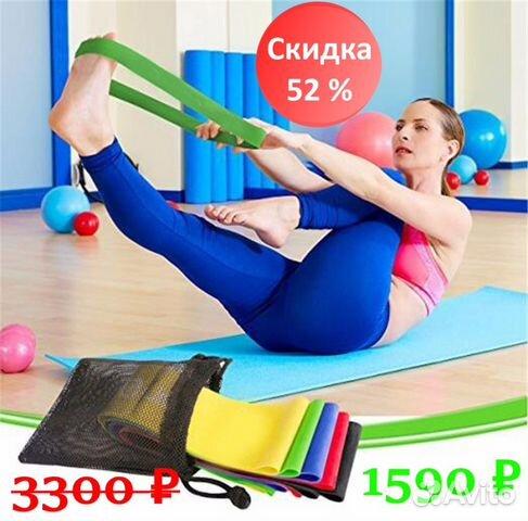 Резинки для фитнеса 5 шт. купить в Бобринце