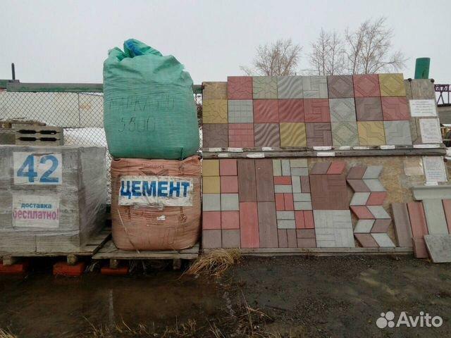 Бетон югорск купить хорошо цементный раствор