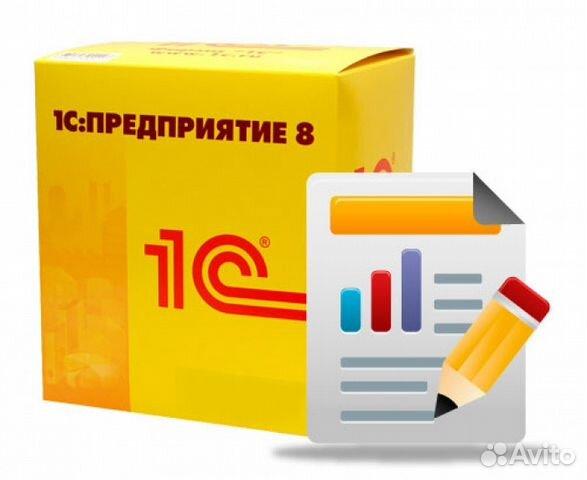 Настройка 1с ульяновск 1с чат web-сервис