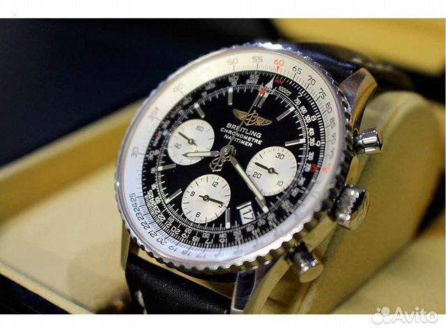 3009f82e4025 Мужские часы