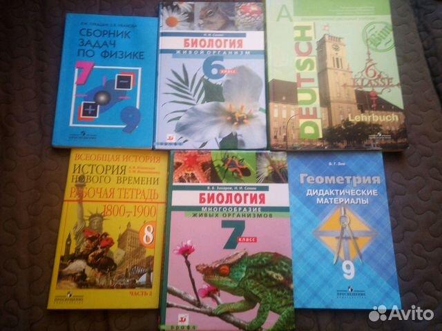 Волшебные учебники хогвартса гарри поттера, росмэн купить в санкт.