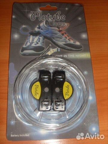 Светящиеся шнурки  44928963dd1fe