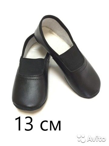 Gym shoes 21 size