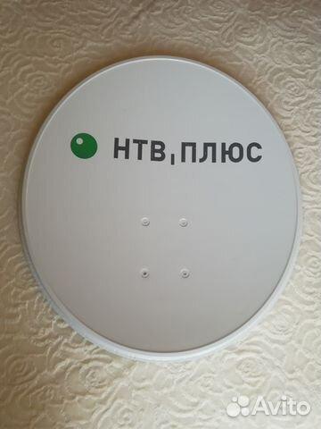 Размер тарелка нтв плюс iptv для android скачать