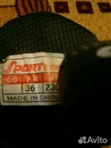Sneakers 89105385012 buy 2