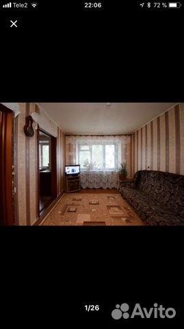 Продается четырехкомнатная квартира за 2 200 000 рублей. Тюменская обл, г Тобольск, мкр 20-квартал 6.