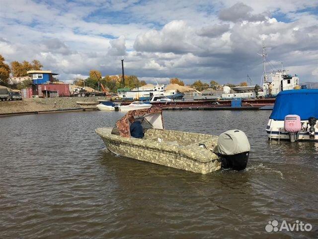 купить катер тунец