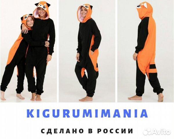 Пижама-кигуруми енот XS 3e9954909ad8e