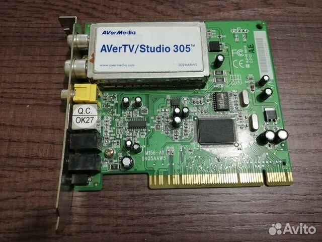 AVERMEDIA M156 WINDOWS 7 X64 TREIBER