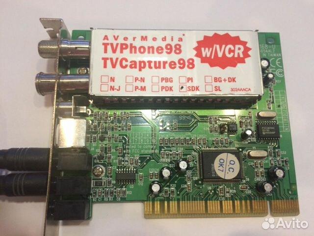 AVERMEDIA TVPHONE98 TVCAPTURE98 WINDOWS XP DRIVER DOWNLOAD