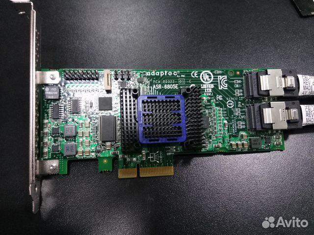 ASR 6805E TREIBER WINDOWS XP