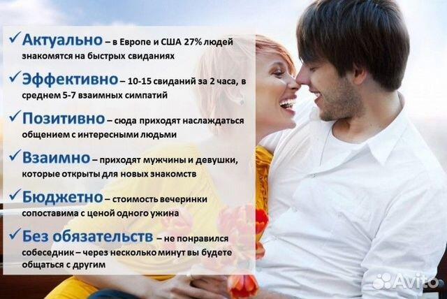 Используйте возможности для поиска счастья вместе с сайтом знакомств в Иваново