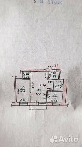 Продается двухкомнатная квартира за 1 850 000 рублей. Орёл, улица Сурена Шаумяна, 28.