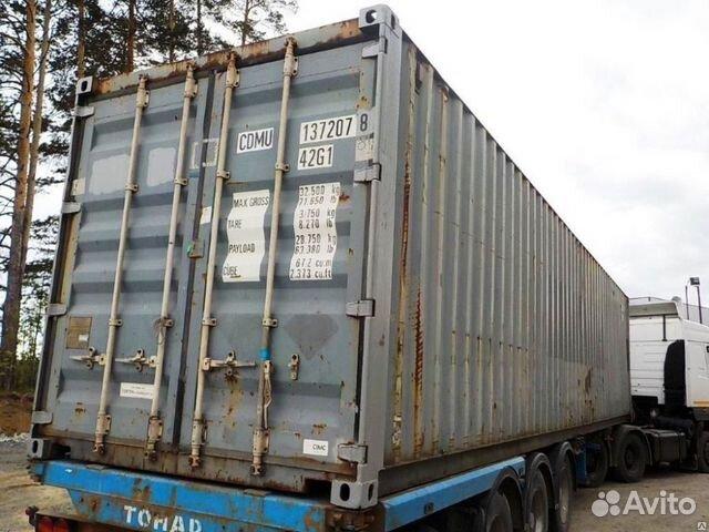 89370628016 Container Sorokoput