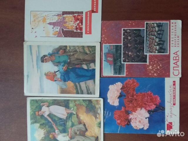 Продажа открыток в самаре, королевы знаний