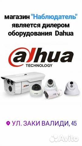 Комплект видеонаблюдения на 4 камеры 89173560600 купить 3