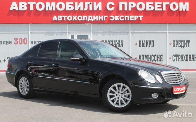 Цены на подержанные и новые Mercedes-Benz E 220.